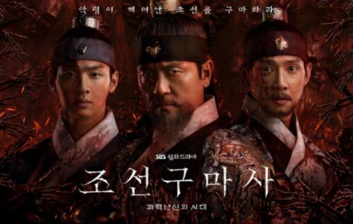 Các công ty giải trí Hàn Quốc cảnh giác với dòng tiền đầu tư nước ngoài
