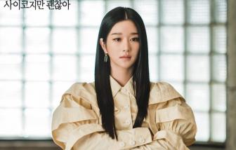 """""""Điên nữ"""" Seo Ye Ji: Từ ngôi sao được săn đón đến diễn viên bị ghét bỏ"""