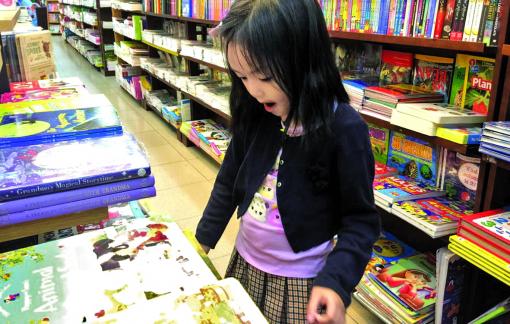Vì đâu con tôi ham đọc sách?
