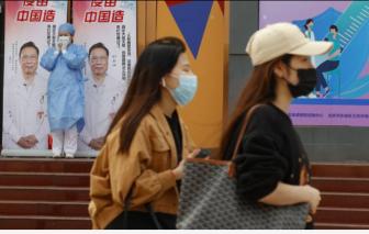 Trung Quốc tặng quà cho dân nếu đồng ý tiêm vắc-xin COVID-19