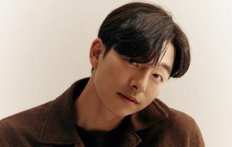"""""""Người nhân bản"""": Bước tiến của Gong Yoo"""