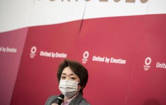 Nhật Bản công bố tình trạng khẩn cấp trong 16 ngày