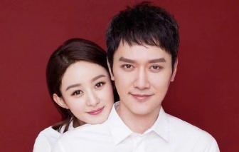 Triệu Lệ Dĩnh và Phùng Thiệu Phong tuyên bố ly hôn