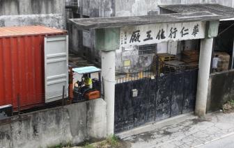 8 người chết ở Trung Quốc do rò rỉ hóa chất