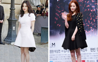 """Bí quyết giúp Song Hye Kyo, Han Ji Min """"ăn gian"""" chiều cao"""