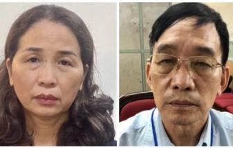 Bắt giam nguyên Giám đốc Sở GD&ĐT tỉnh Quảng Ninh