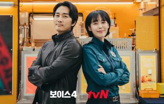 """""""Voice 4"""": Kịch tính và sự tỏa sáng của Song Seung Hun"""
