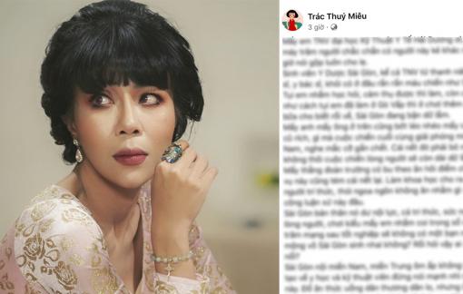 Sở TT&TT TPHCM sẽ làm việc với MC Trác Thuý Miêu sau đợt giãn cách xã hội