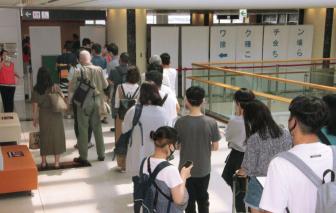 Nhật Bản mở rộng tình trạng khẩn cấp để đối phó làn sóng lây nhiễm của biến thể Delta