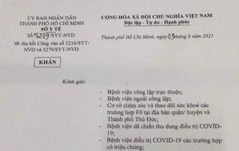 Sở Y tế TPHCM lại thu hồi công văn vừa thay thế công văn đã thu hồi