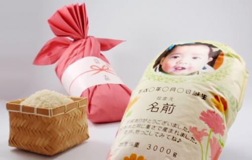 Gói gạo dán hình em bé - món quà gây sốt ở Nhật trong mùa dịch