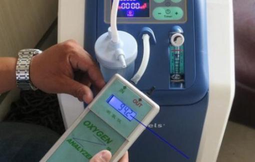 Các sàn thương mại điện tử phải gỡ bỏ sản phẩm hỗ trợ điều trị COVID-19 kém chất lượng
