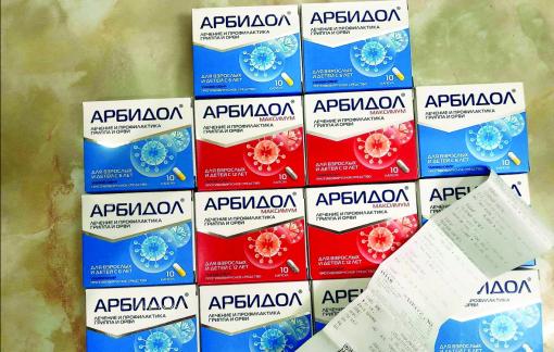 Bát nháo thuốc xách tay dự phòng và điều trị COVID-19