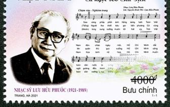Phát hành bộ tem về nhạc sĩ Lưu Hữu Phước