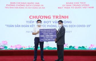 Ủy ban MTTQ Việt Nam hỗ trợ TPHCM 52.000 túi quà an sinh