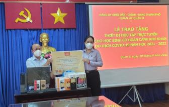 Khối Dân - Chính - Đảng TPHCM hỗ trợ chăm lo cho thiếu nhi có hoàn cảnh khó khăn