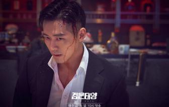 """""""The veil"""": Cốt truyện kịch tính và màn lột xác của Nam Goong Min"""