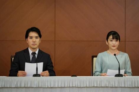 Công chúa Nhật Bản kết hôn: Lựa chọn của trái tim - không thể nào khác được